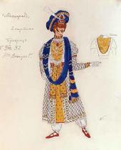 "A Man from Bukhara. Costume design to ""Masquerade"", drama by Lermontov"