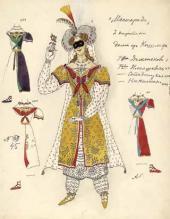 "Cashmere Dame. Costume design to ""Masquerade"", drama by Mikhail Lermontov"