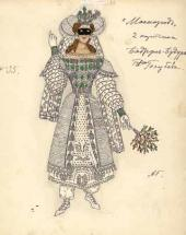 "Badral-Budur. Costume design to ""Masquerade"", drama by Mikhail Lermontov"