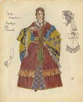 "Varvara. Costume design. ""The Storm"" by Alexander Ostrovsky"
