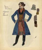 "Kudryash (Curly-Haired). Costume design. ""The Storm"" by Alexander Ostrovsky"