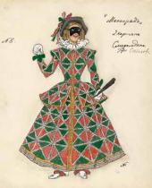 """Smeraldina. Costume design. """"Masquerade"""" by Mikhail Lermontov. Scene 2"""