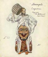 "Dwarf. ""Masquerade"" by Mikhail Lermontov"