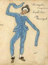 "Blue Pierrot. ""Masquerade"" by Mikhail Lermontov"