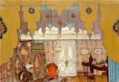 "Zvezdich's House. ""Masquerade"" by Mikhail Lermontov"