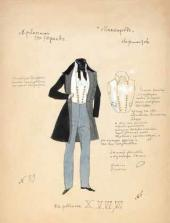 "Arbenin. No. 89. Male costume design to ""Masquerade"""