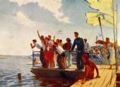 On the Dnieper. 1952