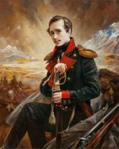 Vasily Nesterenko. Mikhail Lermontov. 2014