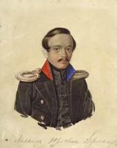 Alexander Klunder. Portrait of Mikhail Lermontov. 1839-1840