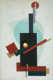Georgy Ryazhsky. Suprematism. 1920