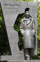 Vladimir Tsigal. Monument to Hero of the Soviet Union Richard Zorge in Moscow. 1