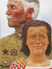 Gely KORZHEV. Anxiety. 1983-1989