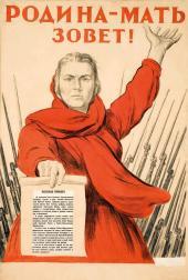 Irakli TOIDZE. The Motherland Is Calling! 1941