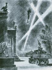 Nikolai TYRSA. Alarm. 1942