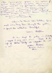 First page from the guestbook of the Tretyakov Gallery. May 1945