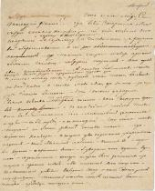 "Pavel Fedotov's Manuscript ""What is world or society - a flea-market"""