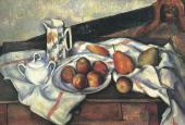 Paul SEZANNE. Sugar Bowl, Pitcher and Plate with Fruit. 1888–1890