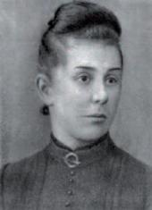 Anna Turchaninova. Photo. Moscow, 1966