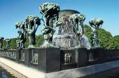 THE FOUNTAIN AT VIGELAND PARK