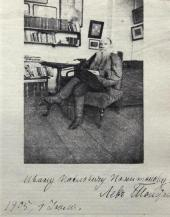 Leo Tolstoy. Photograph with inscription to Ivan Pokhitonov. 1905
