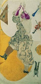 Dance. 1920