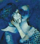 Lovers in Blue. 1914