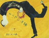 To Gogol from Chagall. 1919