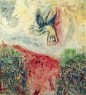 The Fall of Icarus. 1974–1977