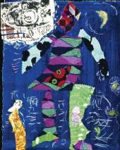 Harlequin. 1968–1971. Sketch