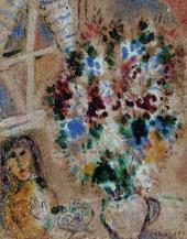Flowers. 1951