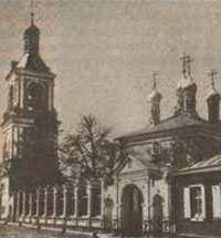 Pavel Tretyakov's Date and Place of Birth