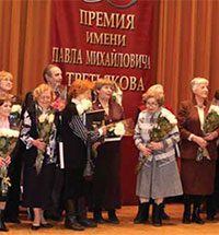 Honouring The Tretyakov Gallery's Veterans
