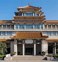 A Gathering of Treasures. THE JOURNEY TO THE NATIONAL ART MUSEUM OF CHINA