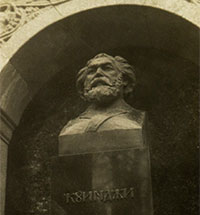 A Funerary Memorial for Arkhip Kuindzhi