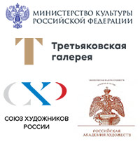 "Congratulations on the 15th anniversary of the foundation of the ""Tretyakov Gallery Magazine"""