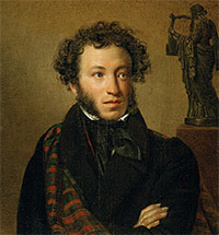 "Pushkin in Portrait. ""Like the memory of first love, you will forever stay dear to Russia's heart…"""