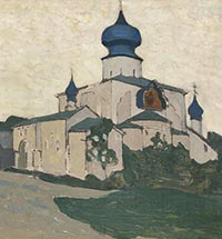 """NICHOLAS ROERICH'S """"ARCHITECTURAL SKETCHES"""" OF PSKOV"""