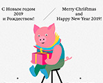 Merry Christmas and Happy New Year 2019! | The Art Newspaper Russia and In Arbitus Foundation