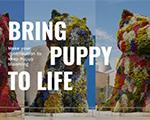 Museum Guggenheim Bilbao   #Bringpuppytolife